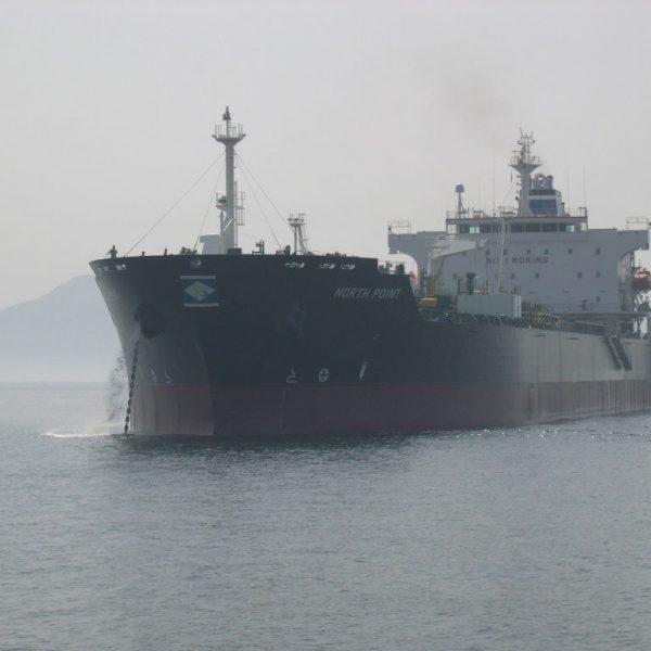 PB Tankers